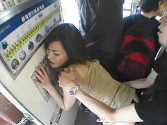 Kiona in a train
